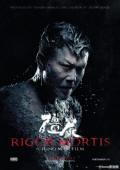 殭屍 (Rigor Mortis)AA poster