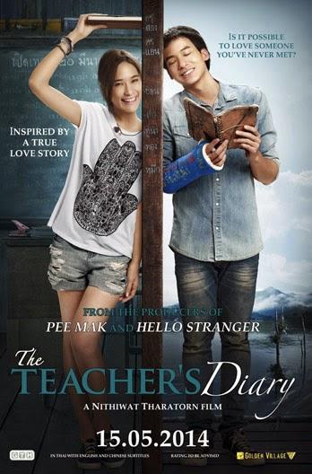 教師日記 --【觸電網】電影情報一網打盡!