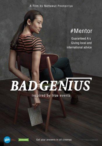 出貓特攻隊/模犯生(Bad Genius)poster