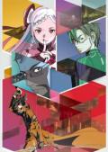刀劍神域劇場版-序列爭戰