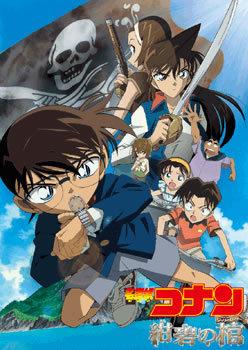 Peliculas de Detective Conan [1-12] DetectiveConan11