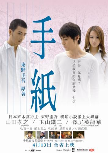 手纸中文官方网站